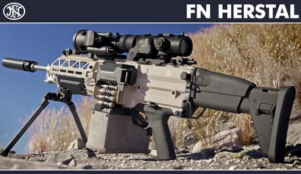Пулемет FN EVOLYS