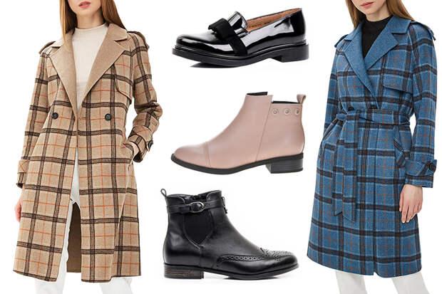 Осенний марафон: разбираемся в типах пальто, и с какой обувью их носить