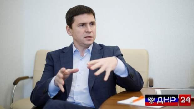 У Зеленского оценили предложение Козака о встрече в Донбассе