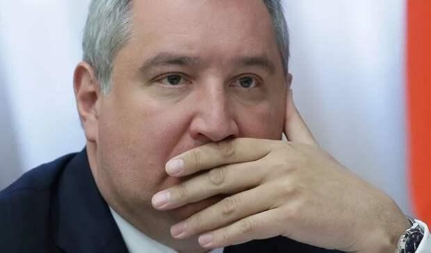 Дмитрий Рогозин подал заявление в правоохранительные органы о клевете
