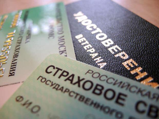 Россиянам напомнили о праве на досрочные пенсионные выплаты