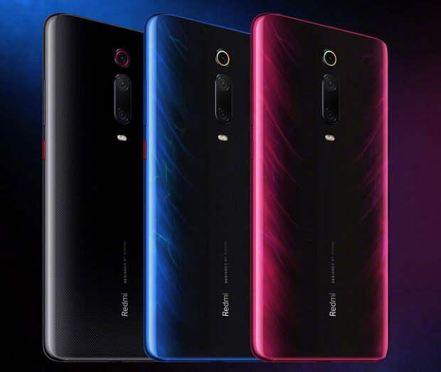 Анонсированы флагманские смартфоны Redmi K20 и Redmi K20 Pro