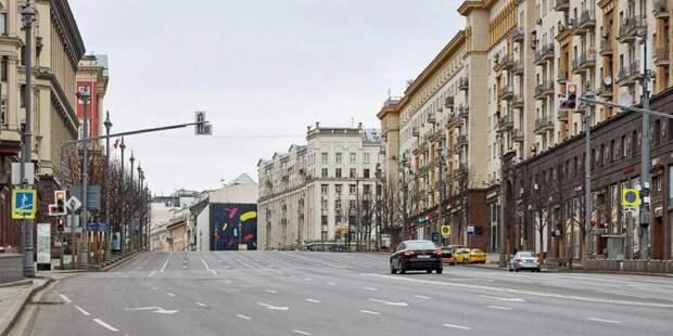 Москва технически готова к введению умного контроля за самоизоляцией Фото: mos.ru
