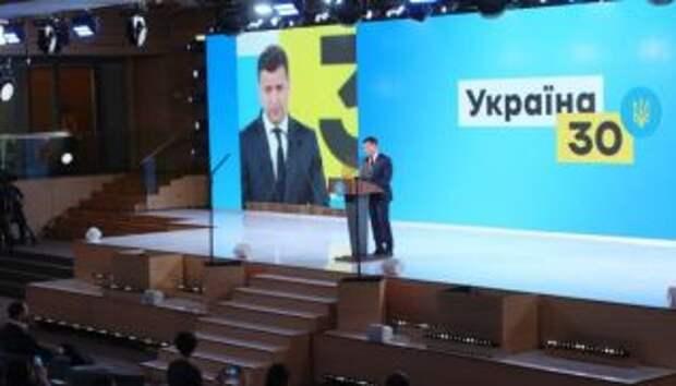 Зеленский назвал условие вынесения вопроса об олигархах на референдум
