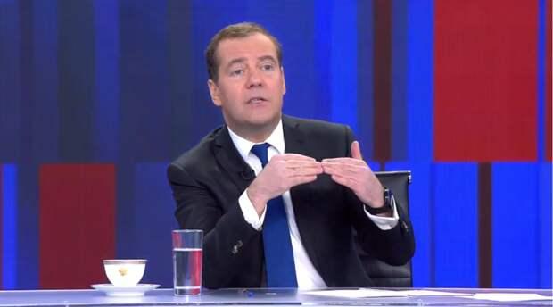 Медведев объяснил, почему Америка не может признать потенциал России