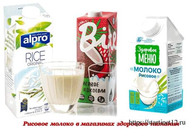 Рисовое молоко в магазинах здорового питания