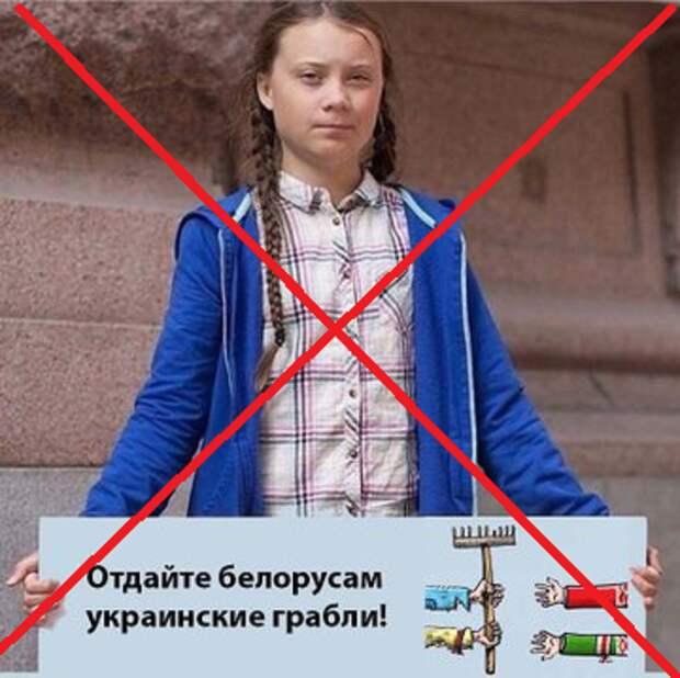 До боли жаль Белоруссию, а потому - вычёркиваем