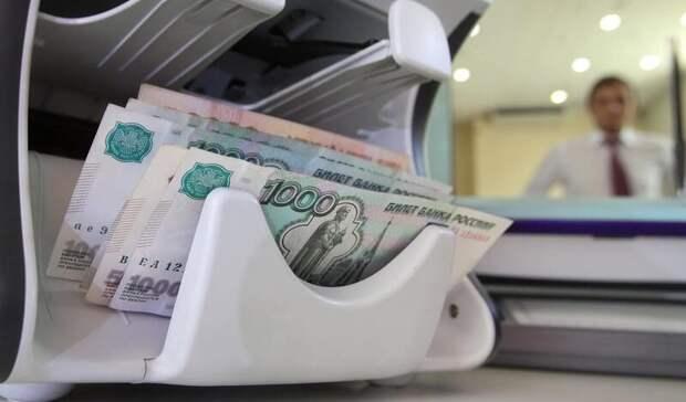 Четверть заемщиков обращаются в МФО после отказа банков