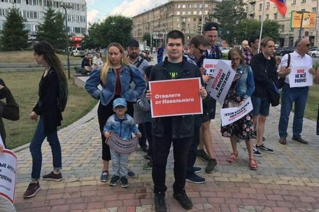 Безумие светлоликой общественности городов сибирских