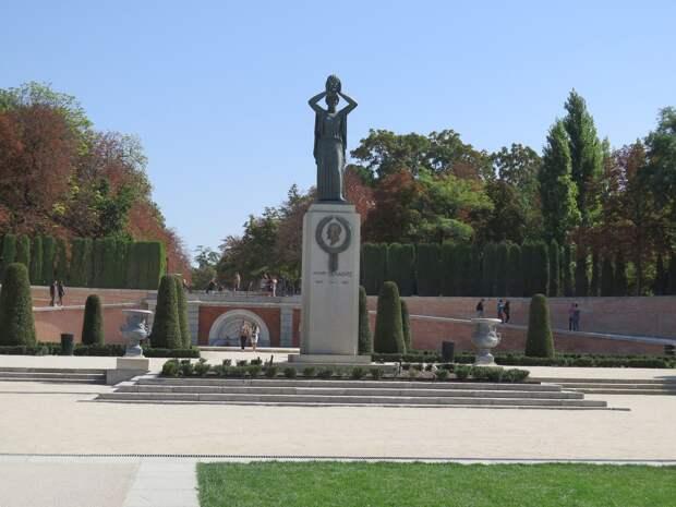 Парк 17 века в центре Мадрида