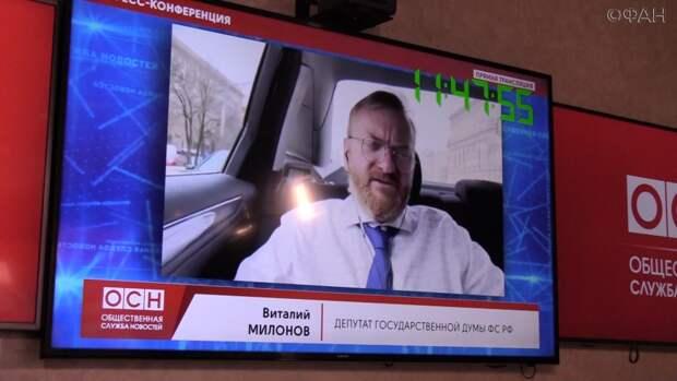 Эксперты обсудили, как противостоять влиянию западной мягкой силы в России