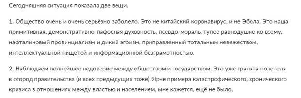 Киевский политтехнолог о «большой украинской лжи» и Дне мёртвого государства