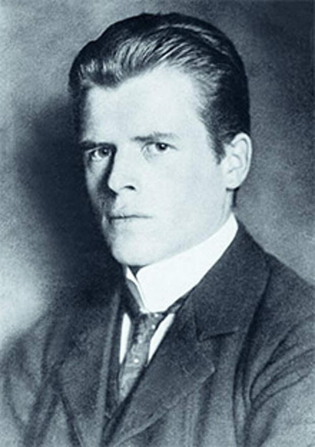 Герман Роршах (1884-1922)