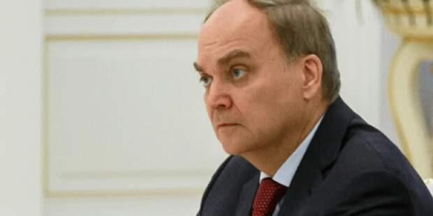Антонов об отношениях России и США