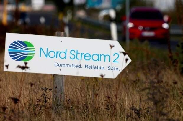 Германия и США ведут переговоры о завершении «Северного потока-2»