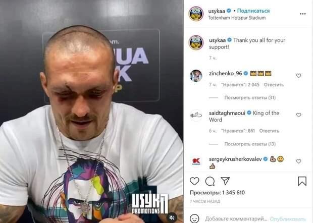 Чемпион мира по боксу из Симферополя пока не собирается ехать в Крым