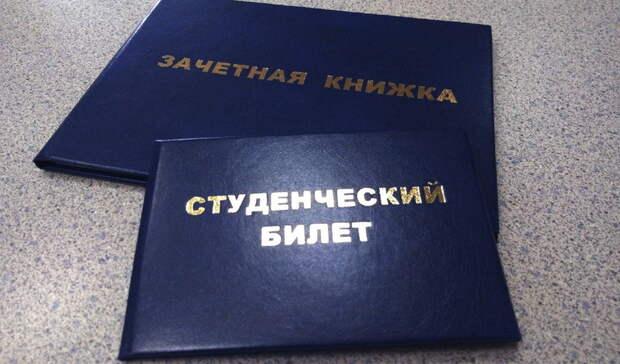 Именные стипендии увеличили волгоградским студентам-отличникам