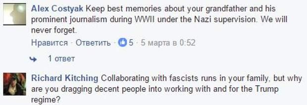 «Работать на нацистов принято в вашей семье»: возмущённые канадцы пишут Христе Фриланд