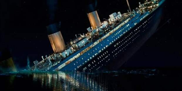 Крушение «Титаника»