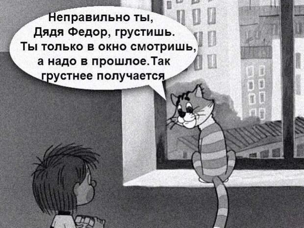 1449053809_prikol-45
