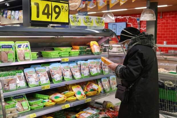 «Без шанса на снижение»: россиян предупредили о росте цен на продукты