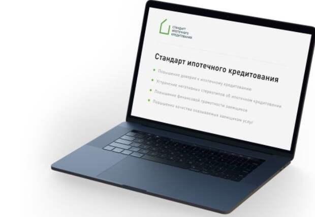"""""""ДОМ.РФ"""" запустит пилотную программу льготной ипотеки на ИЖС - Мутко"""