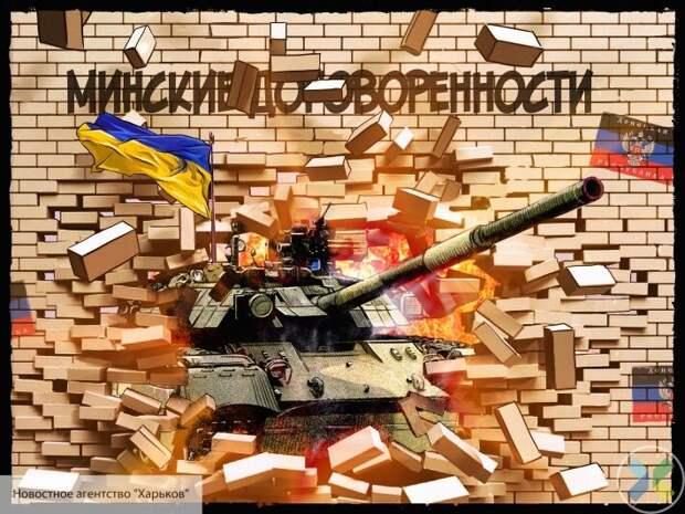 Михеев: Киев намерен отстранить Беларусь от РФ и перетянуть на свою сторону