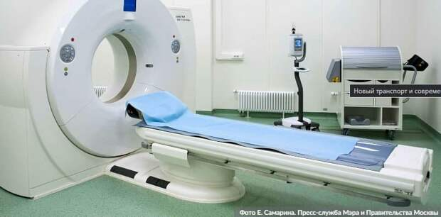 Для московских больниц закупили новейшие компьютерные томографы/Фото: Е. Самарин mos.ru