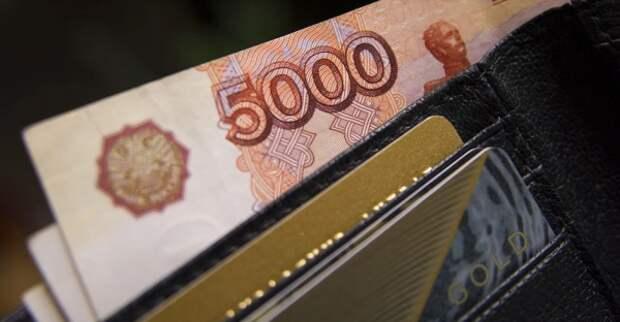 За июнь россияне забрали из банков 104 миллиарда рублей