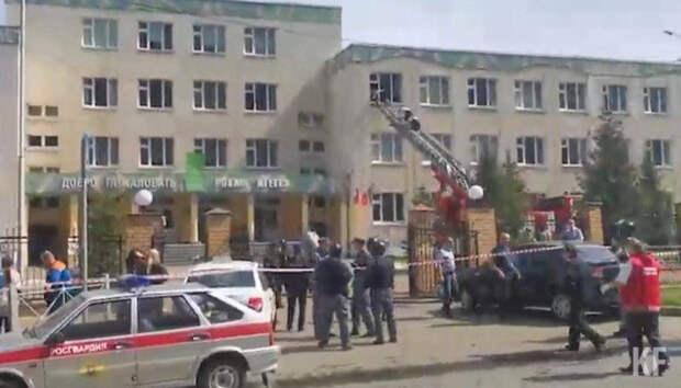 В Казани неизвестные открыли стрельбу в одной из гимназий