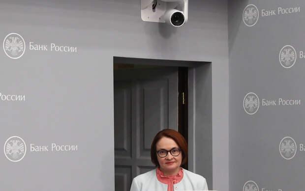 Набиуллина ответила на критику Дерипаски