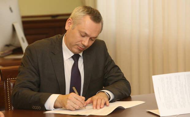Андрей Травников подписал документы о продлении в регионе режима повышенной готовности