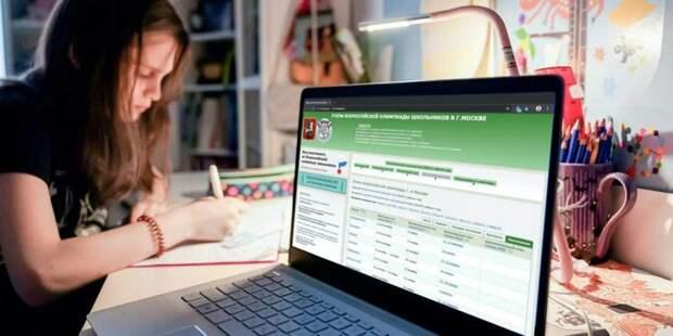 Собянин утвердил выплаты участникам Всероссийской олимпиады школьников/mos.ru