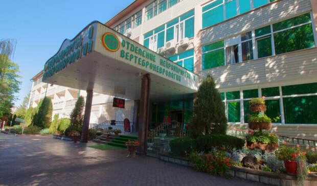 Директора санатория «Луч» на Ставрополье поместили под домашний арест