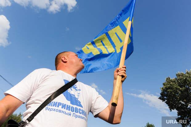 ЛДПР нашла кандидата вГосдуму напоследний челябинский округ. Инсайд