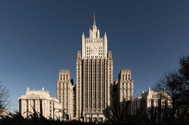 МИД России объявил о внесении девяти граждан Канады в черный список