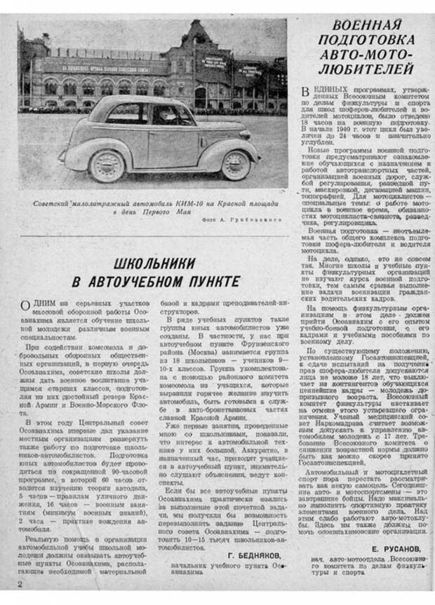 ZR1940
