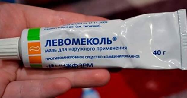 Левомеколь - сильное лекарство, но врачи вам о нем не расскажут!