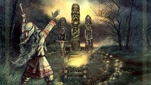 Необычные языческие боги