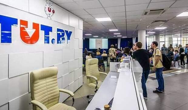 Силовики нагрянули в офис белорусского издания Tut.by