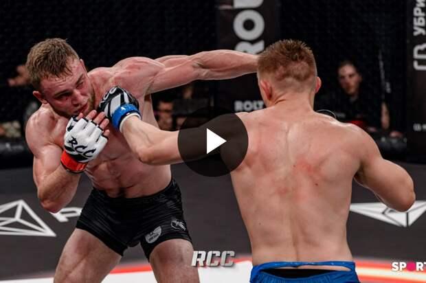 RCC: Intro 13 | Илья Ерастов, Россия vs Александр Алексеев, Россия | Жесткий бой