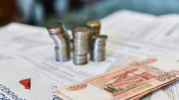Жители Московской области будут получать кешбэк за оплату услуг ЖКХ