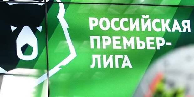 ЦСКА и «Химки» сыграли в матче РПЛ