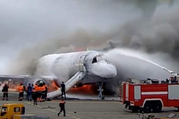 СК отчитался о завершении расследования катастрофы SSJ-100 в Шереметьево