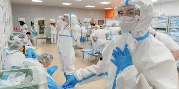 Собянин продлил проект «Школа профессионального роста» для студентов-медиков