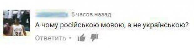 «Предатели» не в тренде: соцсети «освистали» новую выходку беглянки Максаковой