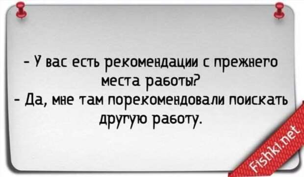 Смешные комментарии. Подборка chert-poberi-kom-chert-poberi-kom-54490317082020-7 картинка chert-poberi-kom-54490317082020-7