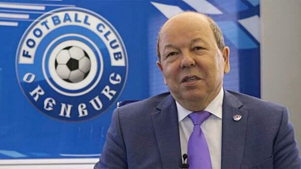 «С «Тамбовом» дали слабину, а на нас отыгрываются». Экс-президент «Оренбурга» — о недопуске стадиона в РПЛ