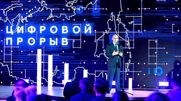 Русский прорыв. ИТ-отрасль раскрывает секреты