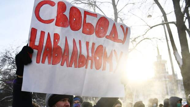 Экс-глава фан-клуба «Спартака» о митингах в поддержку Навального: «Людям нечего делать. Наверное, у них нет работы»